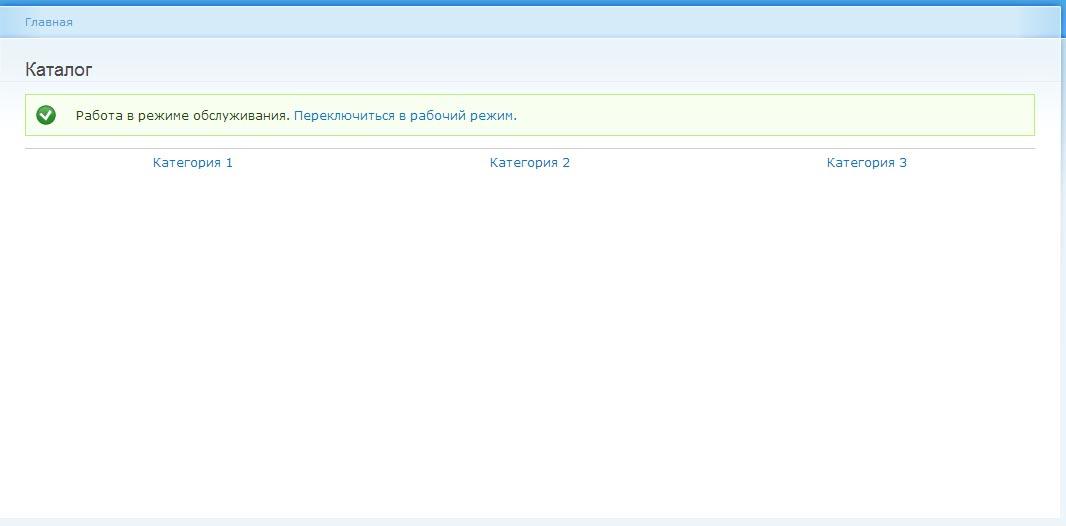 Как Сделать Поиск По Определенным Полям Cck Site:Drupal.Ru