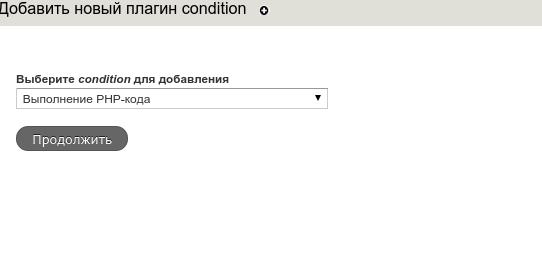 Условия в jQuery - HTML форум