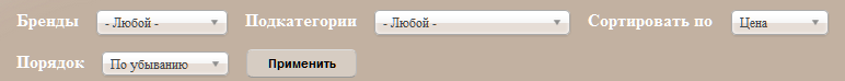 http://www.drupal.ru/files/2016-03-03_22-38-54_skrinshot_ekrana.png