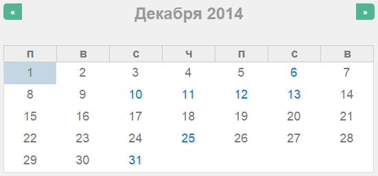 Казахстан праздники мая