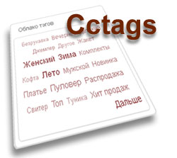 cctags
