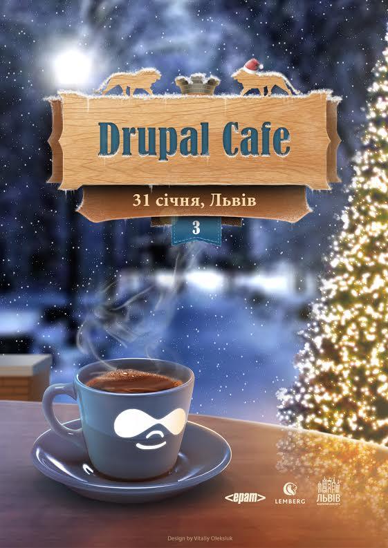 Drupal Сafé №3 у Львові
