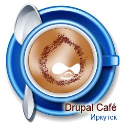 Drupal Cafe Иркутск