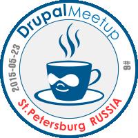 Drupal Meetup #6 в Санкт-Петербурге