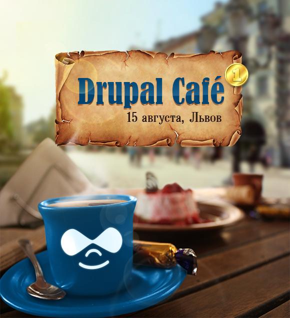 «Drupal Café» во Львове