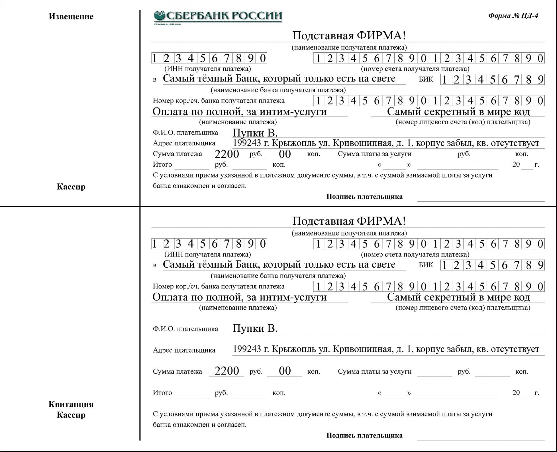 """"""",""""pbrend.ru"""