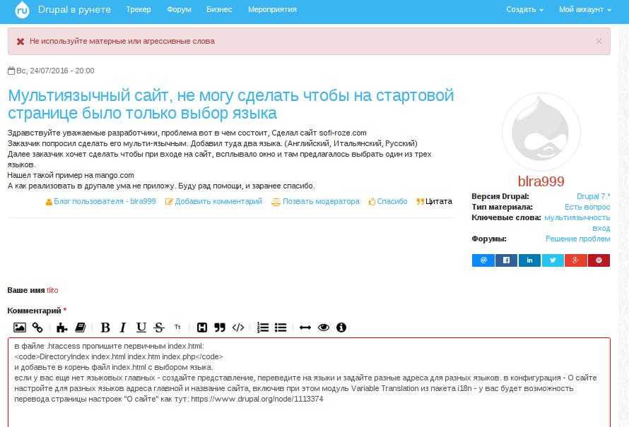 топ российских сайтов