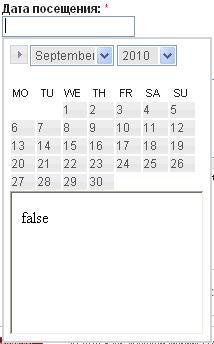 date_popup