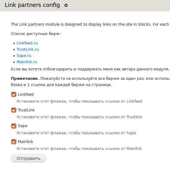 link partners