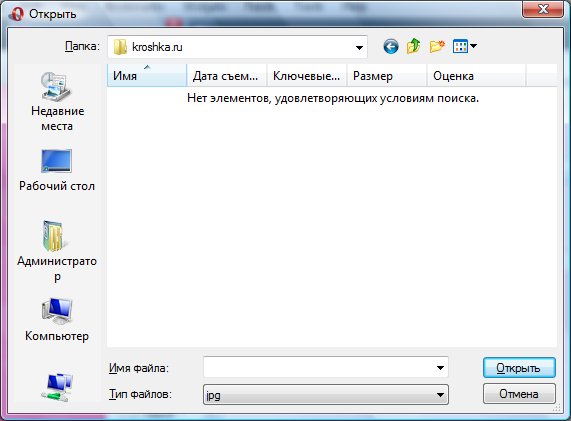 Как сделать файл с картинками 958