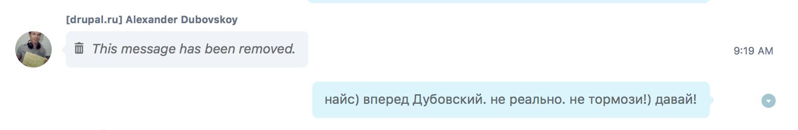 угрозы клиентам it-patrol.ru