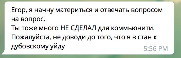 шантаж от Степанькова