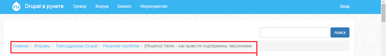 http://www.drupal.ru/files/untitled-2_copy.png