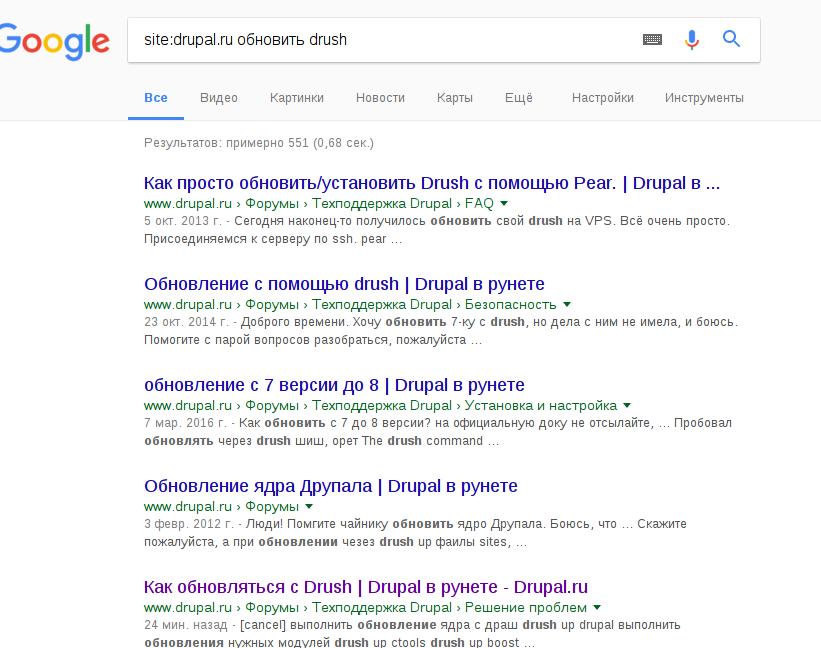 драш гугл